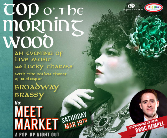 The-Meet-Market-2016-Broadway-Brassy-Broc-Event-Cover-BGHV2